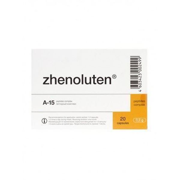 Zhenoluten is an ovary peptide dietary supplement made from animal sources and can be used to supplement the diet with high quality peptides.
