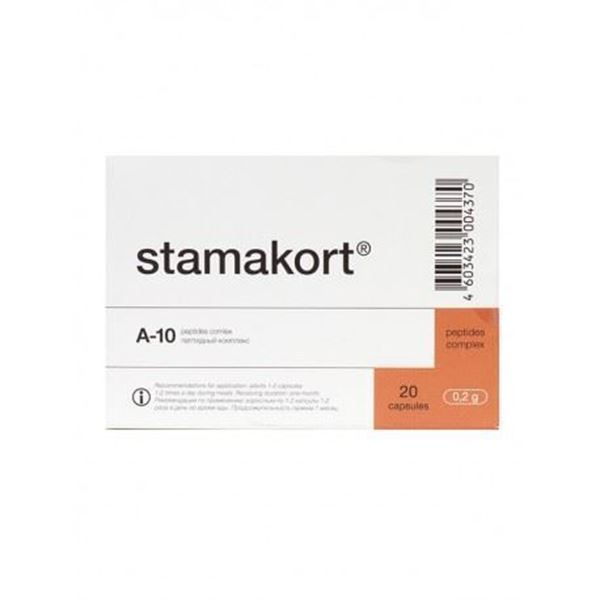 Stamacort is a stomach peptide dietary supplement made from animal sources and can be used to supplement the diet with high quality peptides.