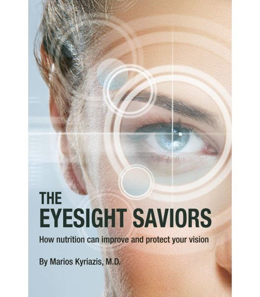 The Eyesight Saviours Book